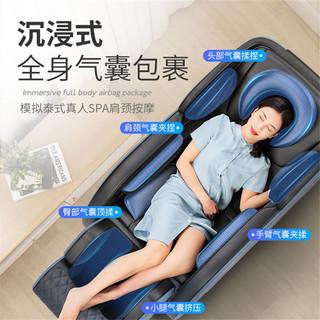 AUX 奥克斯 按摩椅全自动多功能家用全身家庭智能太空舱按摩器老年人X1