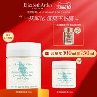 Elizabeth Arden 伊丽莎白·雅顿 [618狂欢]雅顿绿茶蜜滴润体霜保湿滋润全身修护香体绿茶身体乳