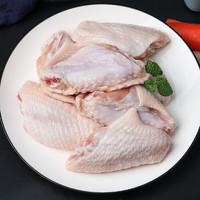 嗨胃 生鲜鸡中翅 烧烤卤煮食材 4斤
