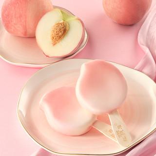东北大板 雪糕白桃子脆皮网红冰淇淋批整箱水果冰激凌冰棍冷饮T40