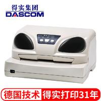Dascom 得实 DS-7860 94列厚簿证/新型存折打印机 医院电子病历打印机 出生证 接种卡打印机