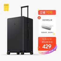LEVEL8 地平线8号 行李箱拉杆箱26英寸托运箱 德国科思创PC箱体男女旅行箱 幻影黑