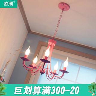 韩式田园小吊灯美式地中海蜡烛简约现代卧室餐厅儿童卧室灯饰灯具