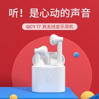 QCY 意象 T7真无线蓝牙耳机双耳半入耳式运动跑步车载通话使用苹果