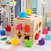 巧之木 十二孔智慧盒互动游戏 早教玩具3-6岁男女孩生日礼品 十九孔智慧盒