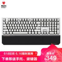 黑峡谷(Hyeku)X5 有线/无线2.4G双模机械键盘 108键PBT键帽 凯华BOX新轴 黑森林慕斯 流沙金轴
