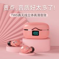 贝视特 T30华为苹果安卓通用无线蓝牙耳机双耳通话vivopppo小米入耳式