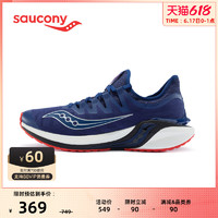 saucony 索康尼 Saucony索康尼CoyoteWinter郊狼慢跑训练跑步鞋正品运动鞋男鞋