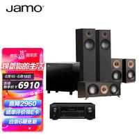 Jamo 尊宝 JAMO S805 HCS+天龙AVR-X550BT 家庭影院5.1落地木质无源家用音响音箱studio系列功放套装