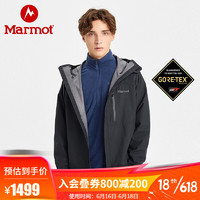 Marmot 土拨鼠 20秋冬运动戈尔科技面料单层冲锋衣男户外 曜石黑001 XL 欧码偏大