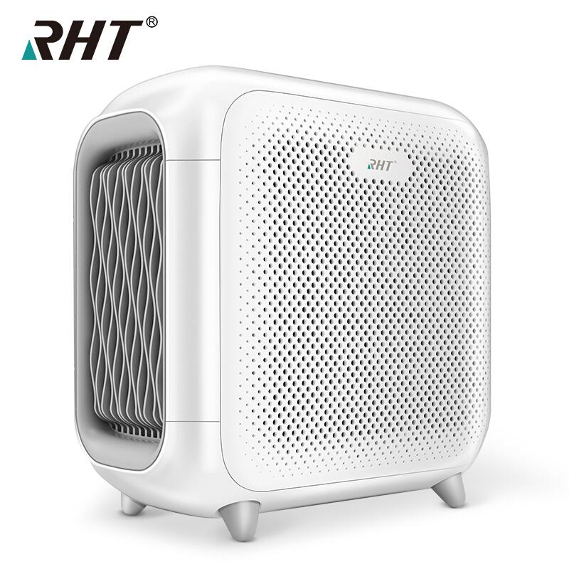 信山(RHT)家用空气净化器除甲醛除细菌除味除过敏原除家用办公室两用净化器 IA20灰