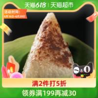 daoxiangcun 北京稻香村 粽子豆沙粽  220g