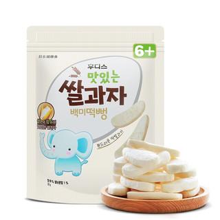 ILDONGFOODIS 日东福德食 韩国原装进口 宝宝大米饼手指磨牙饼干入口即化不添加糖和食盐儿童零食 原味30g