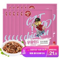 Wanpy 顽皮 猫主食罐头 鸡肉鲣鱼鲜封包840g(70g*12袋) 宠物湿粮包 全价猫粮 宠物猫咪湿粮零食