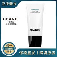 CHANEL 香奈儿 Chanel/香奈儿洗面奶山茶花深层清洁泡沫洁面乳新款三合一 150ML