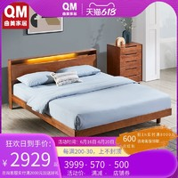 QM 曲美家居 北欧实木床现代简约双人木床主卧橡木大床1.8米1.5米床