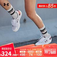UNDER ARMOUR 安德玛 官方UA Charged 女子运动跑步鞋3024478 白色100 37.5