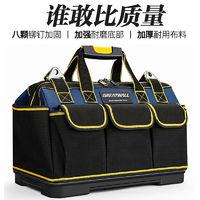 长城电工工具包手提多功能安装维修男专用便携帆布大加厚小工具袋