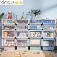 星优 前开式儿童玩具收纳箱整理箱透明翻盖零食抽屉收纳柜储物盒子