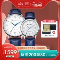 Seagull海鸥 手表时尚简约防水自动机械皮带对表情侣手表 6084