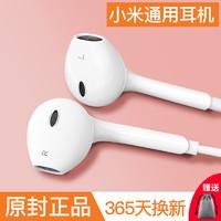 耳机有线适用于小米11/10/9通用type-c版接口k40/k30/k20红米6x九8se入耳式note7线控cc9e八pro青春手机mix2s