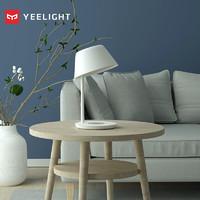 Yeelight简约现代智能LED床头灯 支持小米米家app 氛围灯小夜灯调光调色多重控制创意温馨 星辰台灯 标准版