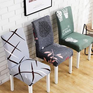 四季通用连体弹力椅套家用饭店餐椅套凳子套餐桌椅子套罩简约布艺