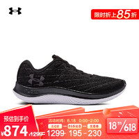 UNDER ARMOUR 安德玛 官方UA FLOW 男子运动跑步鞋3025204 黑色001 42