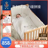 蒂爱婴儿床拼接大床新生儿小床实木可移动多功能榉木床宝宝床bb床