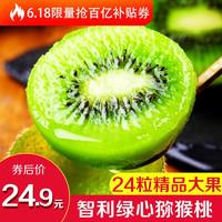 好价汇总:18日0点好价水果/蔬菜汇总~
