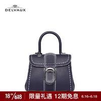 DELVAUX 包包女包奢侈品女士单肩斜挎手提包经典系列迷你手袋 Brillant外缝线 靛蓝色-白色