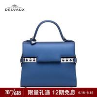 DELVAUX 女包奢侈品包包单肩斜挎手提包 Tempete Small 星空系列限量版小号 海军蓝
