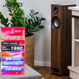 Jamo 尊宝 S 805 音响 音箱 studio系列 2.0声道木质无源家庭影院落地式HIFI音响(胡桃木色)
