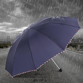 Paradise 天堂伞 时尚商务简约风男士双人加大三折拒水抗风折叠雨伞