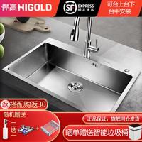 悍高手工水槽厨房304不锈钢加厚大单槽台上台下洗菜盆洗碗水池 68*45手工水槽(配抽拉龙头)