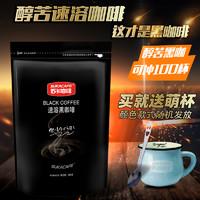 SUKACAFE 苏卡咖啡 苏卡黑咖啡无糖美式咖啡冻
