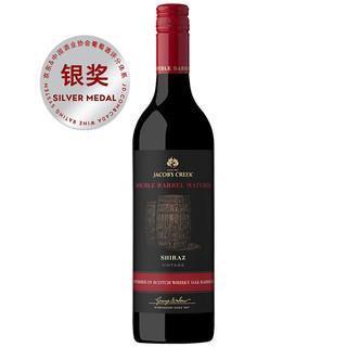 JACOB'S CREEK 杰卡斯 Jacob's Creek) 双桶创酿系列 西拉干红葡萄酒 750ml 单瓶装 澳大利亚进口红酒