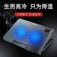inphic 英菲克 笔记本散热器14寸15.6寸游戏本手提电脑降温底座排风扇水冷静音支架板垫适用于苹果联想华硕戴尔惠普R2
