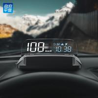 自安平显 (ActiSafety)车载抬头显示器hud多功能汽车通用车速时间海拔卫星等GPS北斗双模定速不限车型H400G
