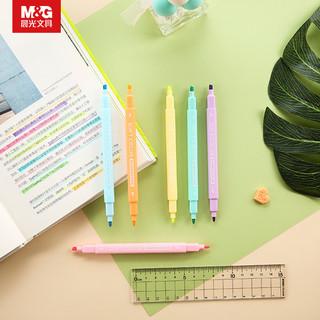 M&G 晨光 文具 荧光笔 双头记号笔彩色粗细划重点标记省力学生用复习手账笔涂鸦办公记号做笔记专用便携随身荧光笔