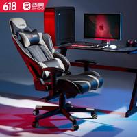 西昊G10(SIHOO)人体工学椅 电脑椅家用 电竞椅宿舍椅 直播椅 升降椅子网吧竞技椅 网咖游戏椅 灰黑色(无脚踏)