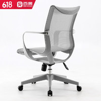 西昊M77(SIHOO)人体工学电脑椅子 家用办公椅 老板椅 舒爽透气学生座椅 冰川灰+网布