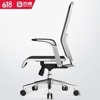 西昊X1(SIHOO)人体工学电脑椅办公家用 椅子简约透气网布可升降靠背转椅会议培训椅 X1简版五星脚