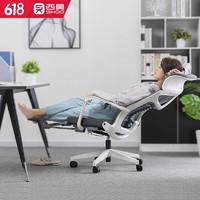 西昊M81(SIHOO)人体工学电脑椅子 办公椅转椅座椅老板椅电竞网布躺椅 大角度午休椅 午休椅(灰色+网棉+带脚踏)