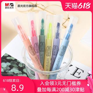 M&G 晨光 文具 荧光笔 单头斧形荧光笔学生用复习标记涂鸦填色手帐专用顺滑记号笔六色标记重点笔