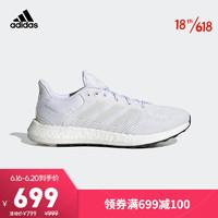 阿迪达斯官网 adidas PUREBOOST 21 男女低帮跑步运动鞋GY5094 白色 38(235mm)