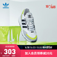 阿迪达斯官网 adidas 三叶草 ZX 1K BOOST 男女经典运动鞋H69037 白/深米色/黑/黄绿 41(255mm)