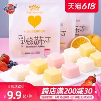 蜡笔小新乳酸菌果冻酸奶布丁宝宝高颜值网红零食儿童综合口味