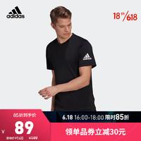 阿迪达斯官网 adidas M FRL ULT T 男装夏季训练运动短袖T恤GU2771 黑色/白色 A/L(180/100A)