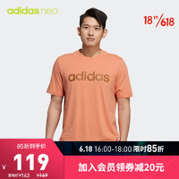 阿迪达斯官网 adidas neo M CE GRPH TEE1 男装夏季运动短袖T恤GP4882 卡其棕 A/2XL(185/108A)